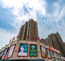 新郑华悦城