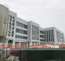 息县第二人民医院