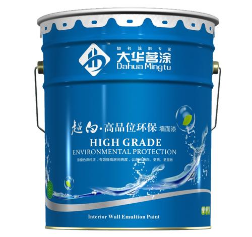 超白高品位环保墙面漆