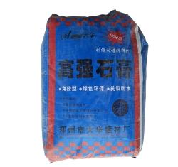 优质强力石膏粉